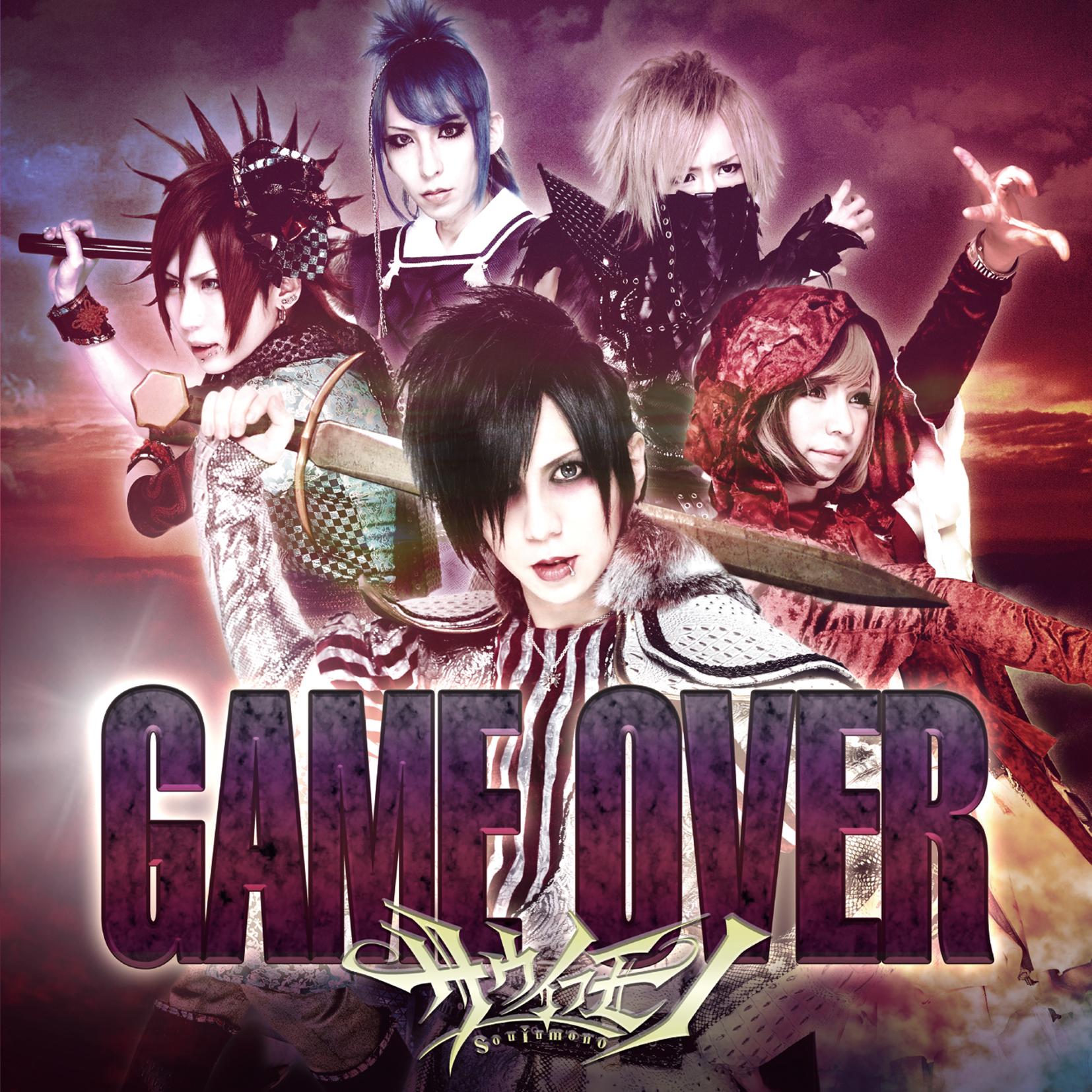 遂に最終章!サウイフモノLAST ALBUM『GAME OVER』発売記念インストアイベント開催!
