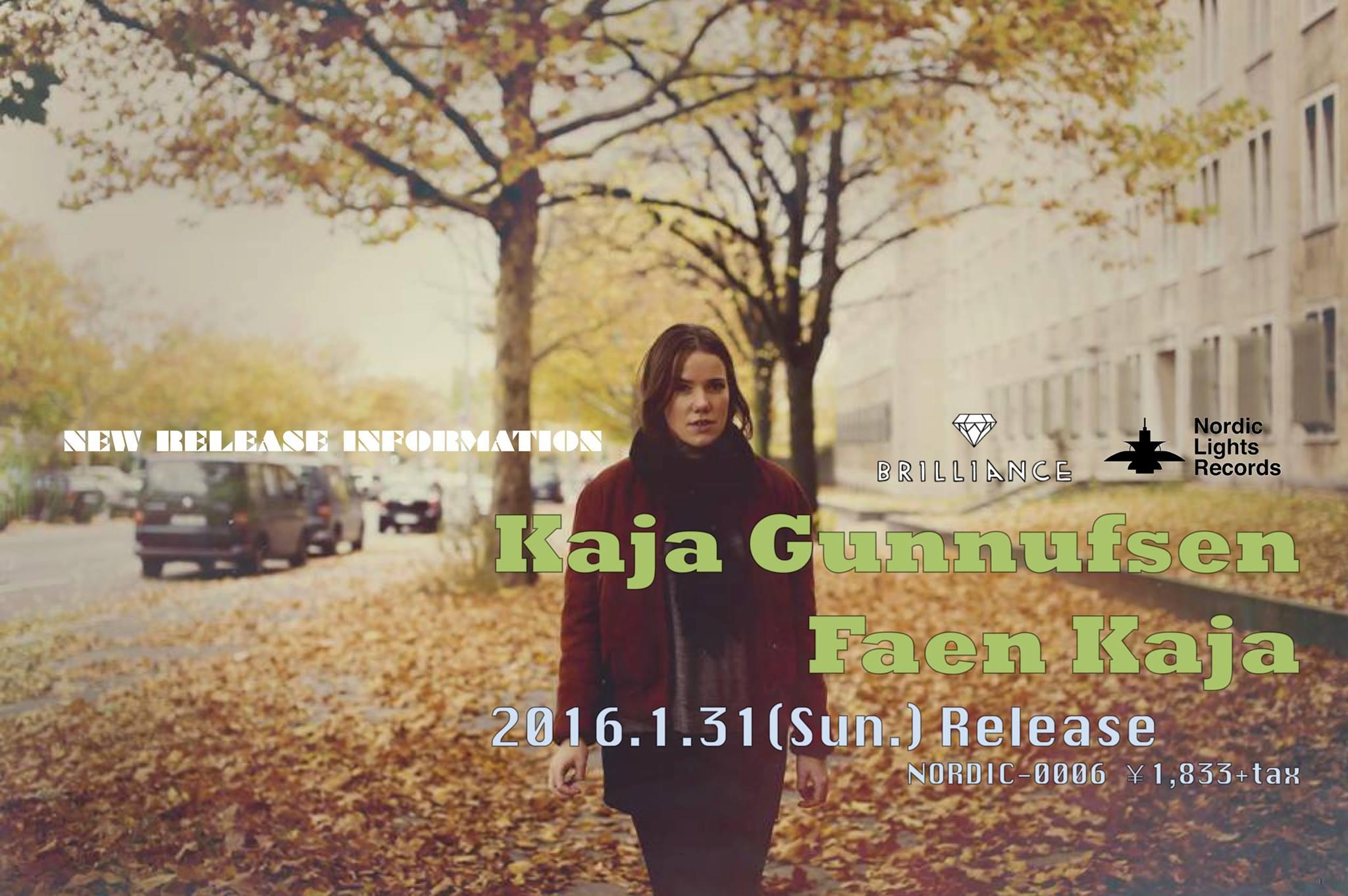 ノルウェー出身・SNS世代のフォークポップ・シンガー、Kaja Gunnufsenのデビュー作が遂に国内流通スタート!